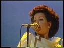 MATIA BAZAR Vacanze Romane SANREMO 1983 Prima Esibizione LIVE