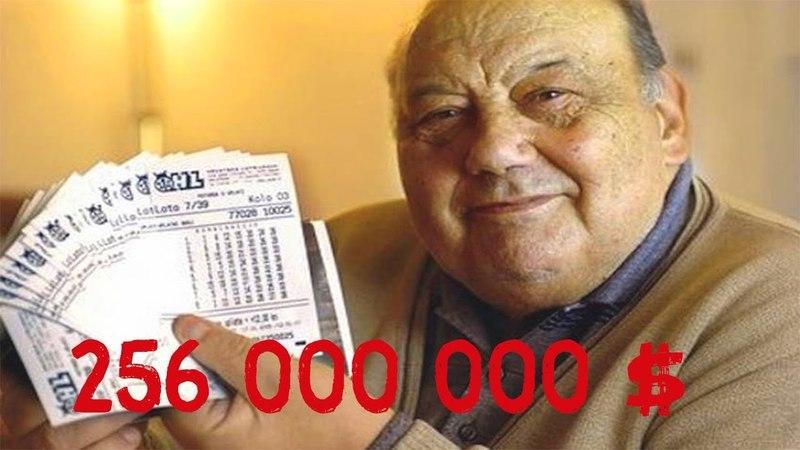 5 ПОРАЗИТЕЛЬНО ВЕЗУЧИХ ЛЮДЕЙ! 5 везунчиков, выигравших в лотерею. Самые везучие люди.