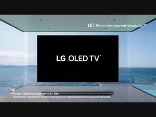 Технологии OLED