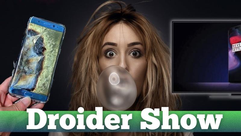 Note 9 СНОВА сделал ЭТО, Meizu 16 - почти ЛУЧШИЙ, OnePlus TV | Droider Show 385
