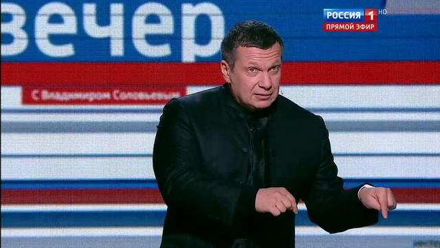 Вечер с Владимиром Соловьевым. Эфир от 20.11.2016