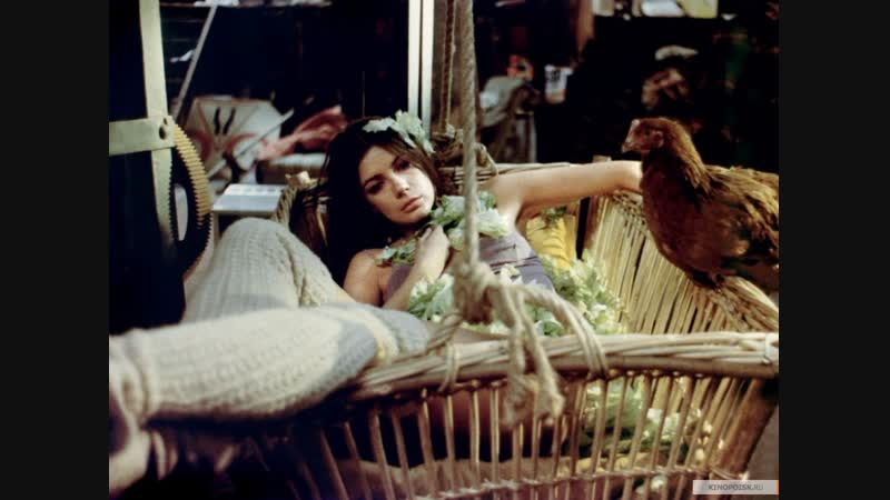 Сладкий фильм 1974 Реж Душан Макавеев
