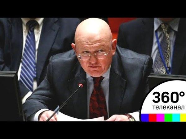 Василий Небензя назвал ситуацию в Ракке катастрофической