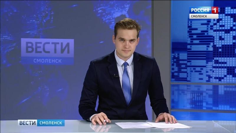 Вяземские грабители задержаны смоленской полицией-ГТРК