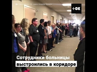 Врачи отдают дань уважения донору - Типичный Нижний Новгород