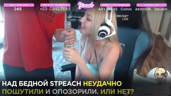 Какую дичь творят стримерши в эфире / PlayGround.ru