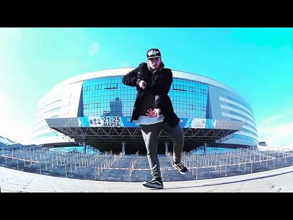 Minsk Arena Dance | Proxy