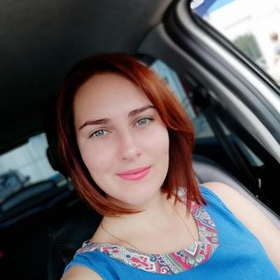 Кристина Равчеева