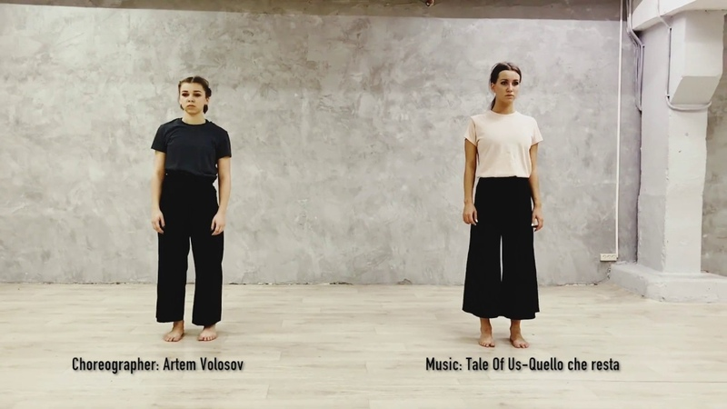 Tale Of Us- Quello che resta / choreography by Artem Volosov /The Stage Dance Space