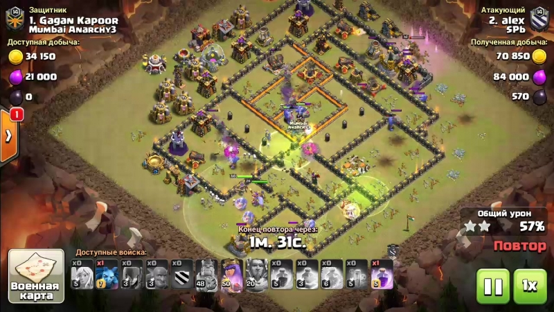 Clash of Clans_2018-03-14-16-24-37.mp4