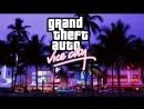 ПРОХОЖДЕНИЕ Grand Theft Auto Vice City 1