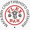 Флекс Бар | Спортивное питание в Костроме