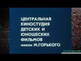 Гостья из будущего серия - 5