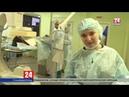 Нейрохирурги Крыма провели первую операцию врождённой патологии сосудов головного мозга