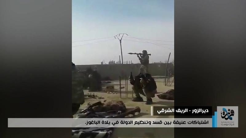 Битва между СДС и ИГИЛ в AL-BAGHUZ: выстрел