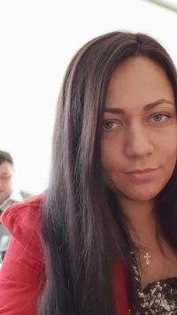 Олеся Паклина