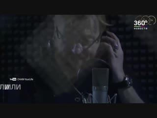 Виталий Милонов перепел рэп Хаски