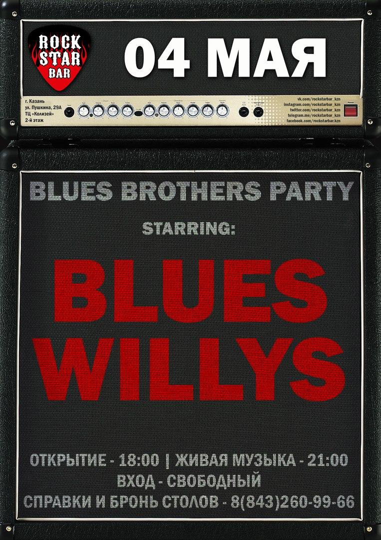 04.05 Blues Willys в Rock Star Bar!