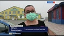 Новости на Россия 24 • Сибирь и Урал во власти хэштега смог