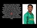 Hasan Ali Biography With Detail