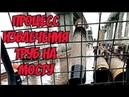 Крымский мост(09.12.2018) Процесс извлечения временных труб Протока готова? Проезд по мосту!