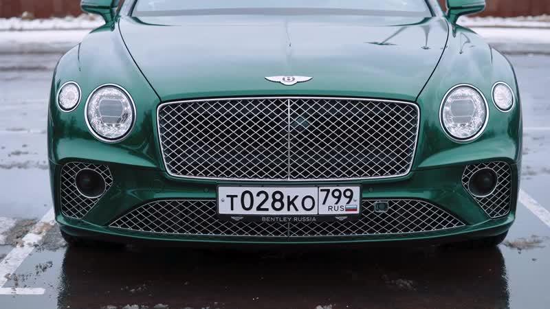 ИМПЕРАТОР ЛЮКСА NEW BENTLEY CONTINENTAL GT V12 635 Л С 2018 БОЛЬШОЙ ТЕСТ ДРАЙВ