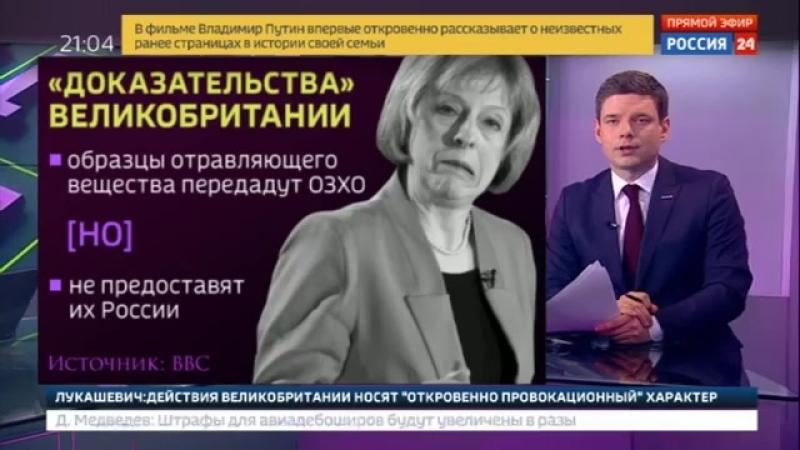 Россия 24 - Факты: Савченко обвинили в подготовке теракта. От 15 марта 2018 года (21:40) - Россия 24