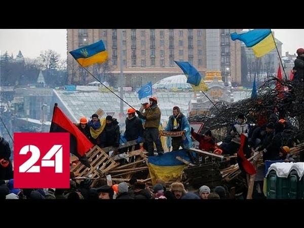 Факты: Годовщина майдана: как изменилась Украина? От 21 ноября 2018 года (18:00) - Россия 24