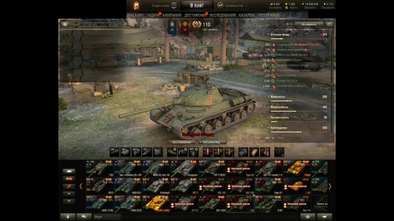 Продам аккаунт world of tanks! СРОЧНО