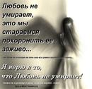 Мария Мхитарян фото #28