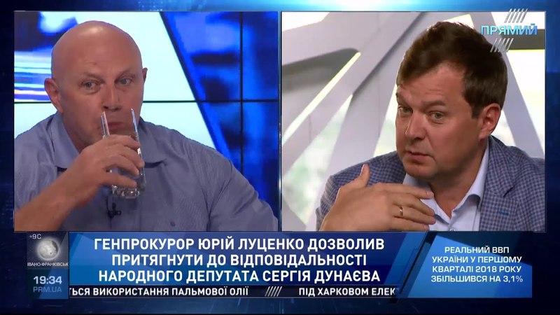 Нейтральна територія Світлани Орловської від 15 травня 2018 року