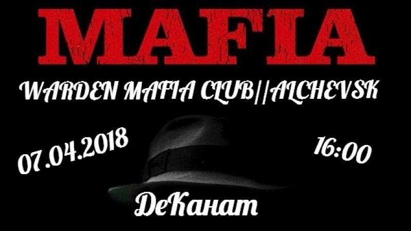 WARDEN MAFIA CLUBALCHEVSK в ДеКанате