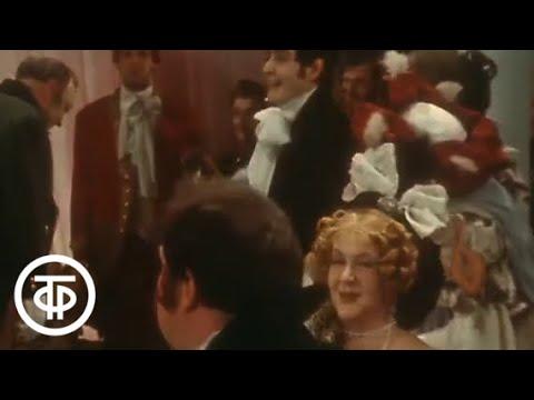 Н В Гоголь Мертвые души Серия 2 МХАТ постановка К Станиславского 1979