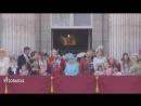 Королевская семья на балконе Букингемского дворца 09 06 2018