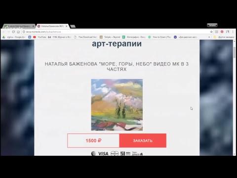 4 июля Наталья Баженова