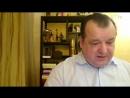Андрей Тюняев Устройство Мира запись прямого эфира с Максом Беляевым Часть I 2