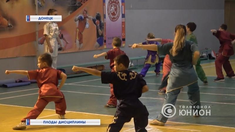 Дончане завоевали 11 золотых медалей на чемпионате по Кунг-фу в Таиланде. 21.01.2019, Панорама