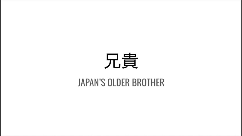 Death Of A Gachimuchi Icon Billy Herrington 兄貴 Japan's Older Brother