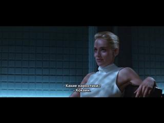 Basic instinct - the interrogation scene