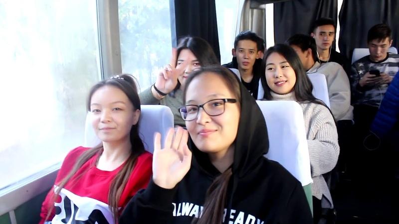 Go AraLike Trip to Turgen