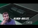 [Ramzi: реакция] Супер бомба API?! Чёрная пуля/Black Bullet - 1 сезон 12 серия(redirect)