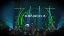 Boris Brejcha @ Tomorrowland Belgium 2018