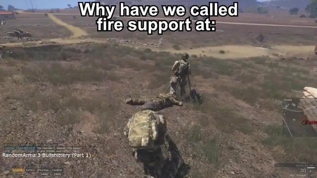 Когда по ошибке вызвал огонь на себя