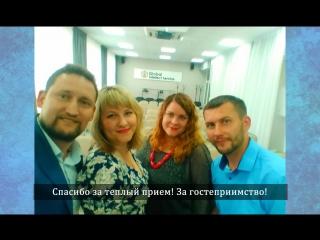 С любовью от Пермской команды