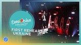 MELOVIN - Under The Ladder - First Rehearsal - Ukraine - Eurovision 2018