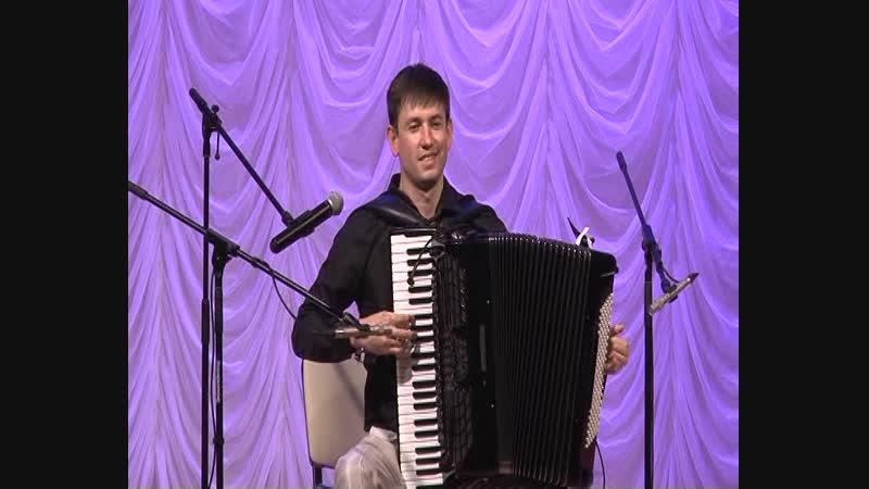 Александр Поелуев Праздник на Молдаванке аккордеон