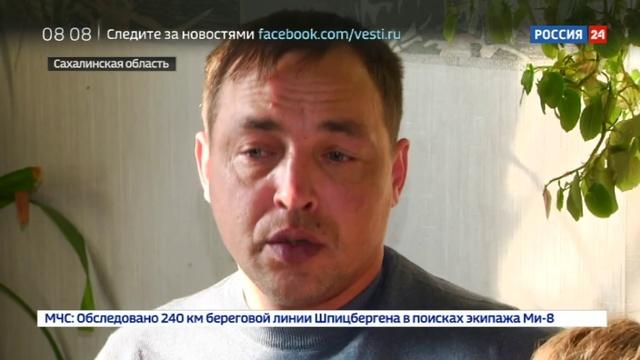 Новости на Россия 24 Демография Сахалина