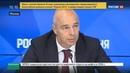 Новости на Россия 24 • Россия проголосует против выделения нового транша МВФ Украине