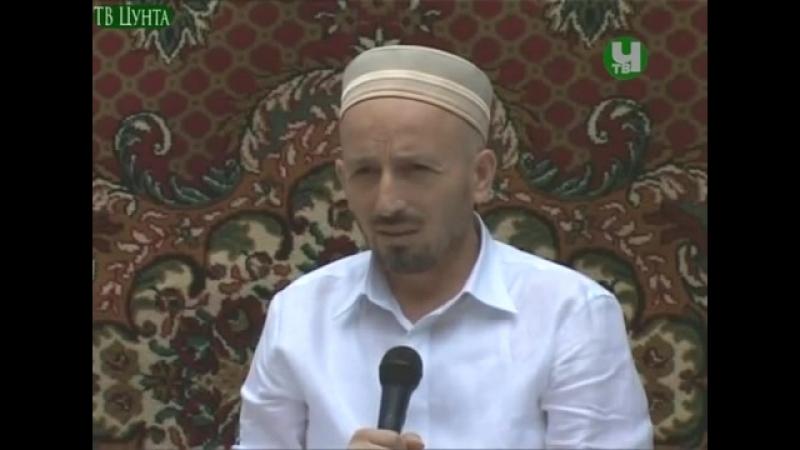 Муфтий Дагестана Ахмад хаджи Абдуллаев ТВ Цунта Имам Шамвил (1).mp4
