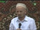 Муфтий Дагестана Ахмад хаджи Абдуллаев ТВ Цунта Имам Шамвил 1.mp4